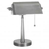 CT5671SN | Desk Lamp