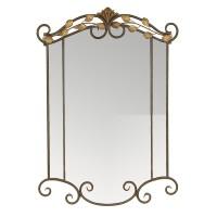 2123 | Metal Wall mirror