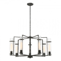 CC5796 | 7 Light Chandelier